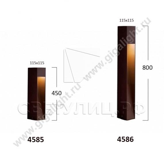 Газонные светильники 4585, 4586 0