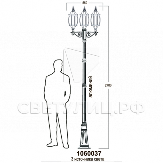 Садово-парковые светильники 1060 15