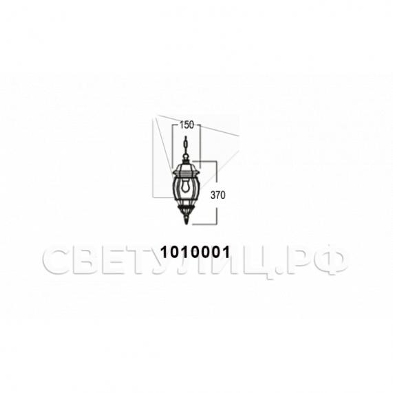 Садово-парковые светильники 1010, 2040, 2051 в Актобе 9