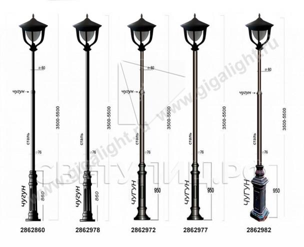 Садово-парковые светильники 2862 2