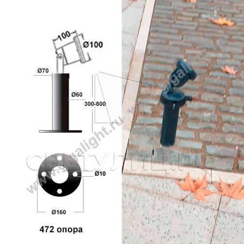 Ландшафтный светильник ТЕРРА 02 LED 12 в Актобе 2