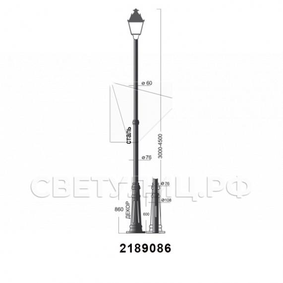 Садово-парковые светильники 1002, 1009, 2039, 2189 42