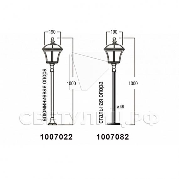 Садово-парковые светильники 1007 6