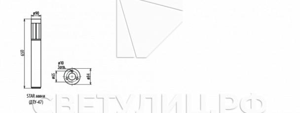 STAR-мини 1