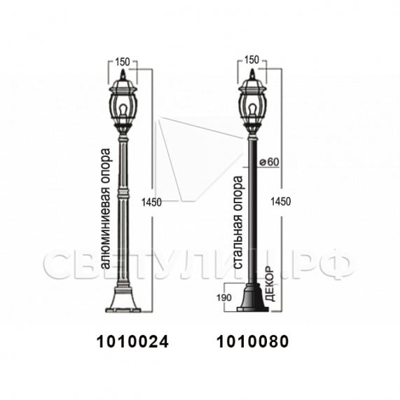 Садово-парковые светильники 1010, 2040, 2051 в Актобе 17