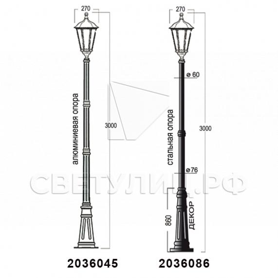 Садово-парковые светильники 1001, 1005, 2036, 2037 в Актобе 33
