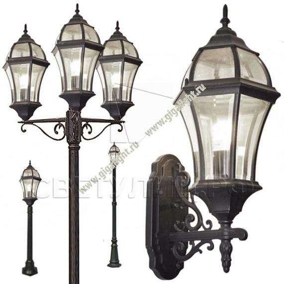 Садово-парковые светильники 1019, 2045 0