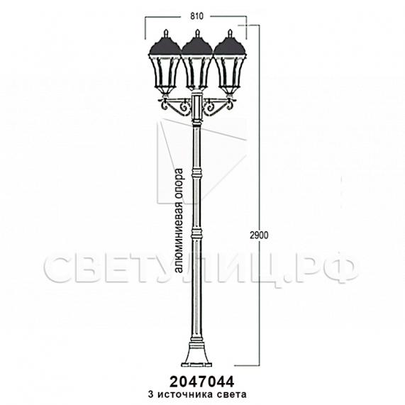 Садово-парковые светильники 1028, 2047 30