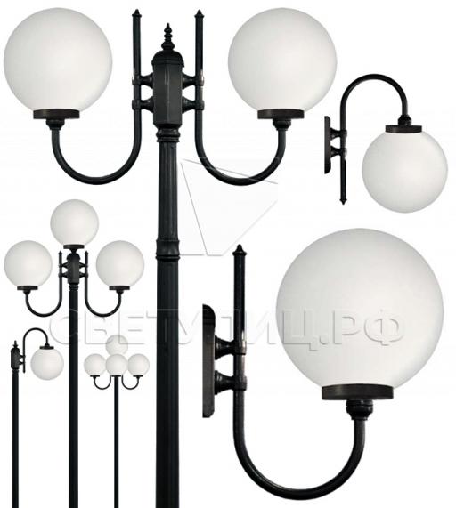 Садово-парковые светильники 1016, 2042 0