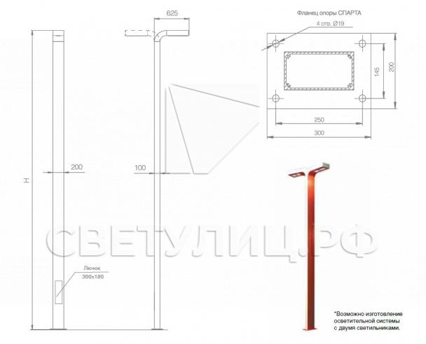 Металлическая опора уличного освещения светодиодная Спарта в Актобе 6
