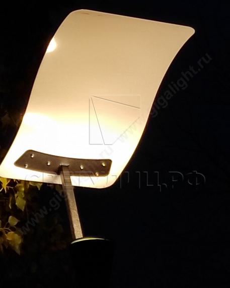 Садово-парковые светильники 3097 в Актобе 7