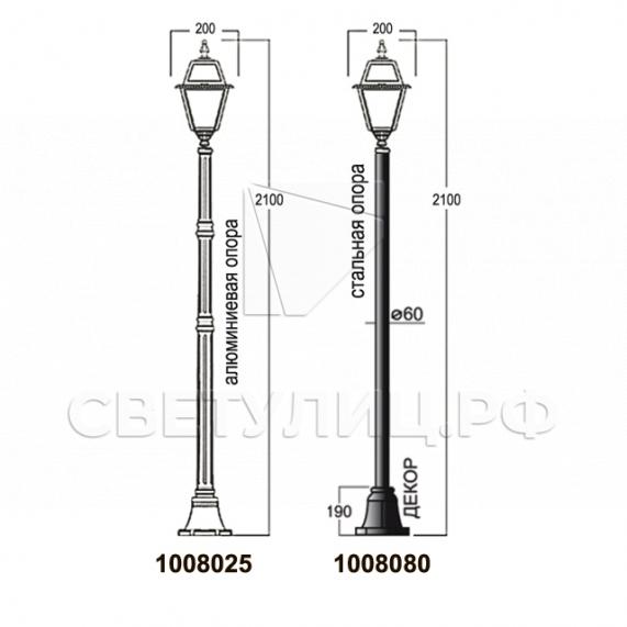Садово-парковые светильники 1008 10