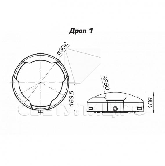 Светильник светодиодный потолочный / настенный ДРОП 3
