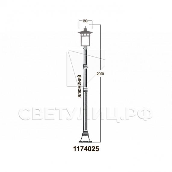 Садово-парковые светильники 1174 12