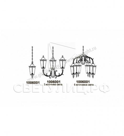 Садово-парковые светильники 1006 1