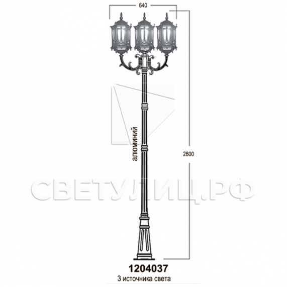 Садово-парковые светильники 1204, 2574, 2573 21