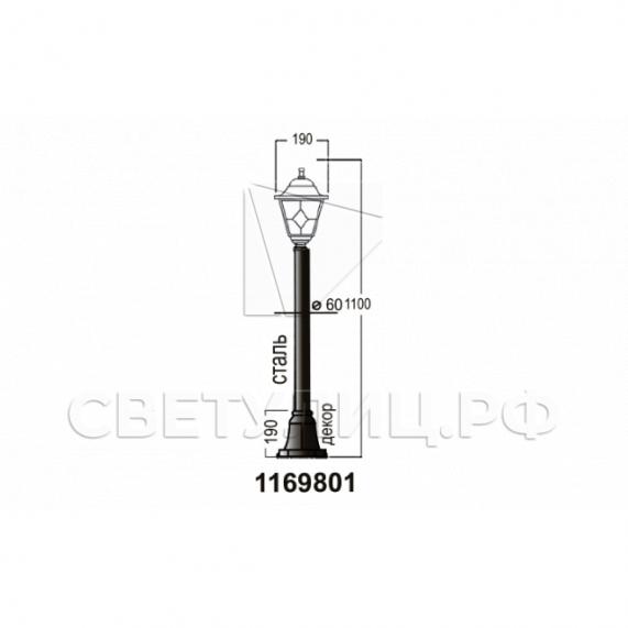 Садово-парковые светильники 1169 7