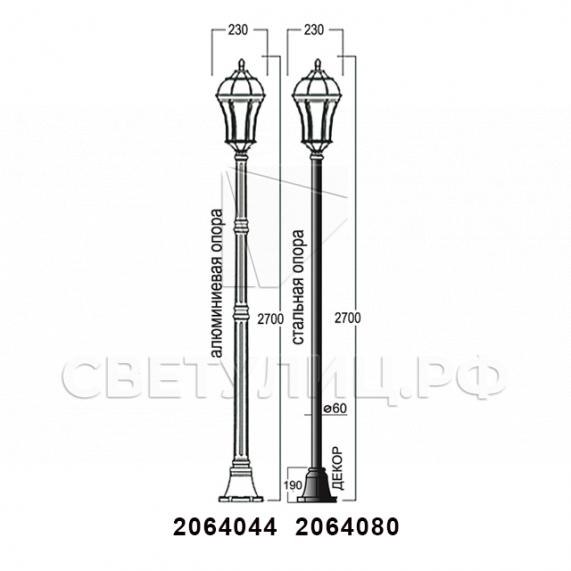 Садово-парковые светильники 1026, 2064 в Актобе 25