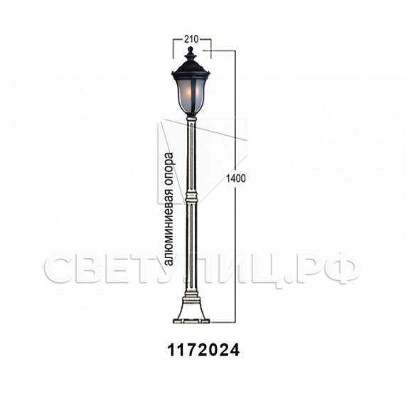 Садово-парковые светильники 1172 в Актобе 9