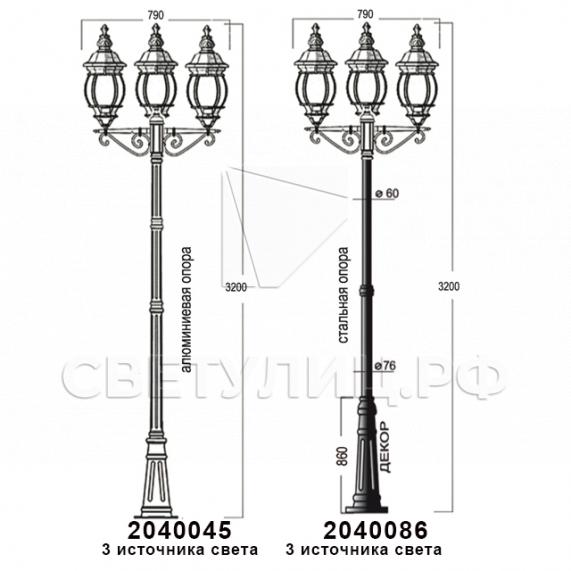 Садово-парковые светильники 1010, 2040, 2051 в Актобе 34
