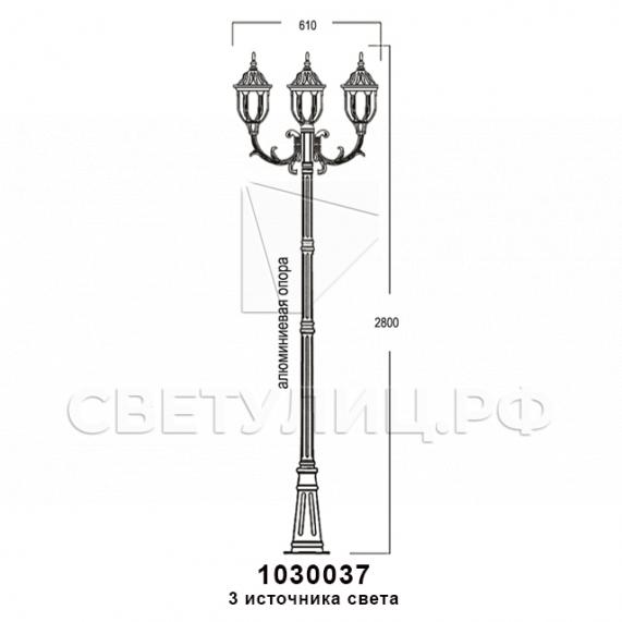 Садово-парковые светильники 1030 в Актобе 17