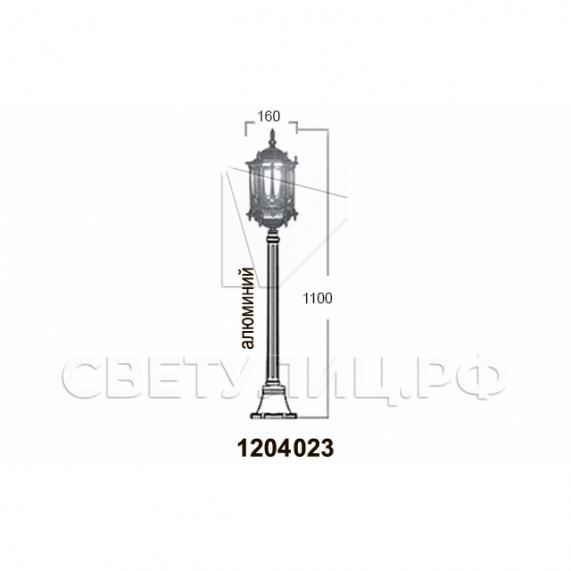 Садово-парковые светильники 1204, 2574, 2573 в Актобе 13
