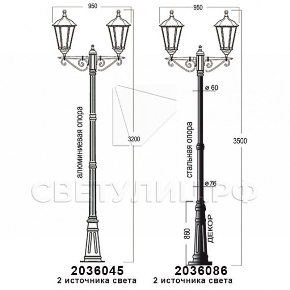 Садово-парковые светильники 1001, 1005, 2036, 2037 в Актобе 34