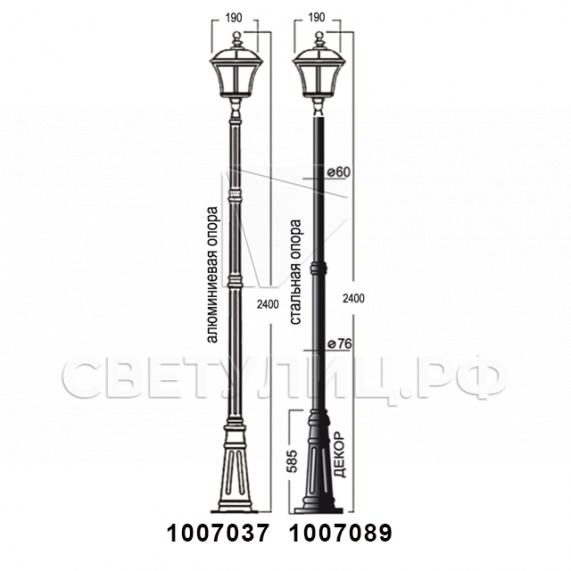 Садово-парковые светильники 1007 12