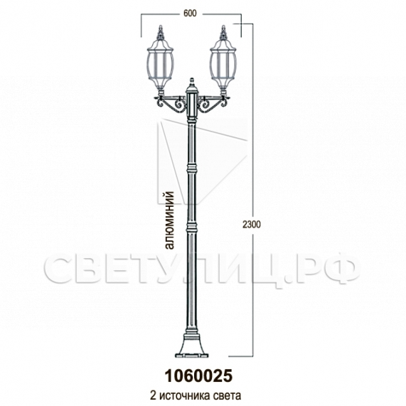 Садово-парковые светильники 1060 11