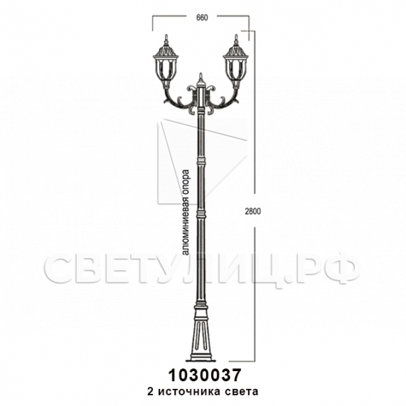 Садово-парковые светильники 1030 в Актобе 15