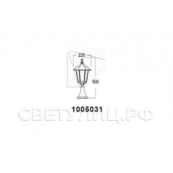 Садово-парковые светильники 1001, 1005, 2036, 2037 в Актобе 14