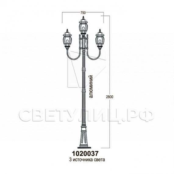 Садово-парковые светильники 1020, 2040 в Актобе 15