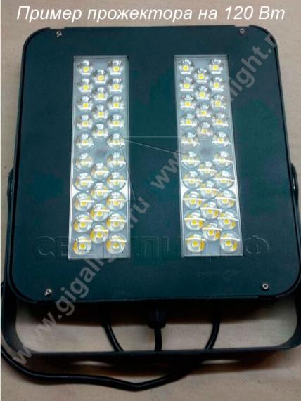 Садово-парковые светильники 60 Вт - 3852 5