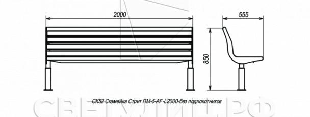 Стрит скамейка СК52 1