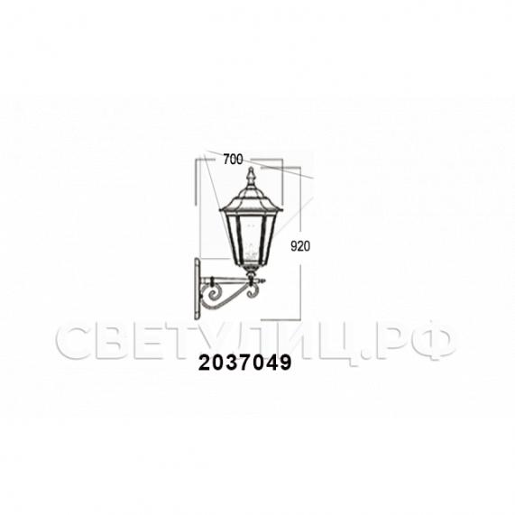 Садово-парковые светильники 1001, 1005, 2036, 2037 в Актобе 37