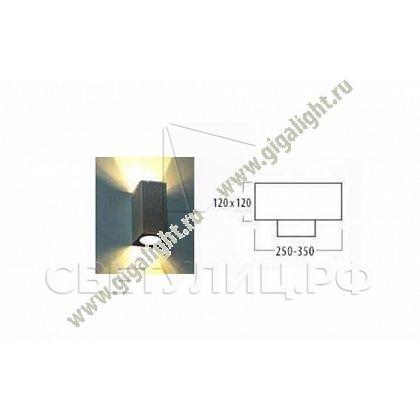 Садово-парковые светильники 5413 1