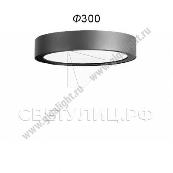 Потолочный светильник 5816 в Актобе 0