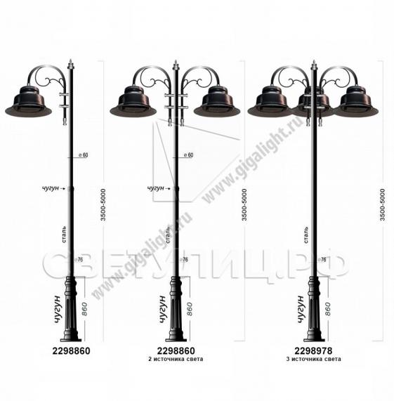 Садово-парковые светильники 2298 в Актобе 2