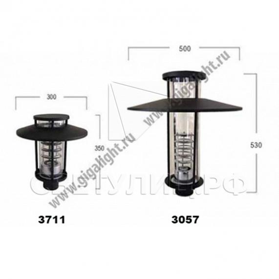Садово-парковые светильники 3057, 3711 1