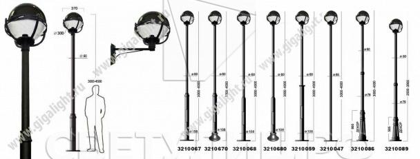Садово-парковые светильники 3210 (d=300) в Актобе 1
