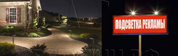 Ландшафтные светильники 4240, 3241, 3239 в Актобе 4
