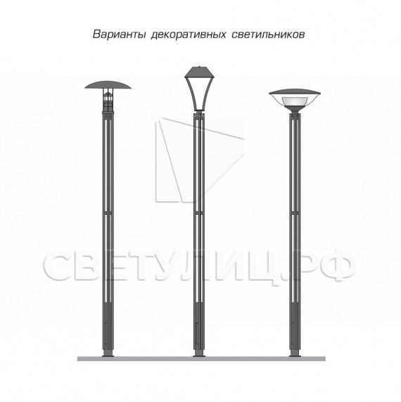 Уличная декоративная опора освещения Казань 1