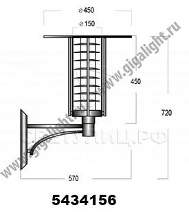 Садово-парковые светильники 3434 2