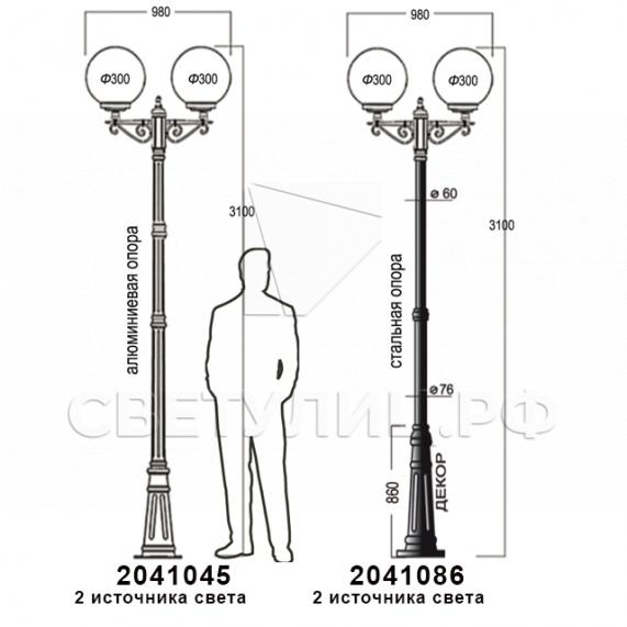 Садово-парковые светильники 1003, 1015, 2041, 2053 36