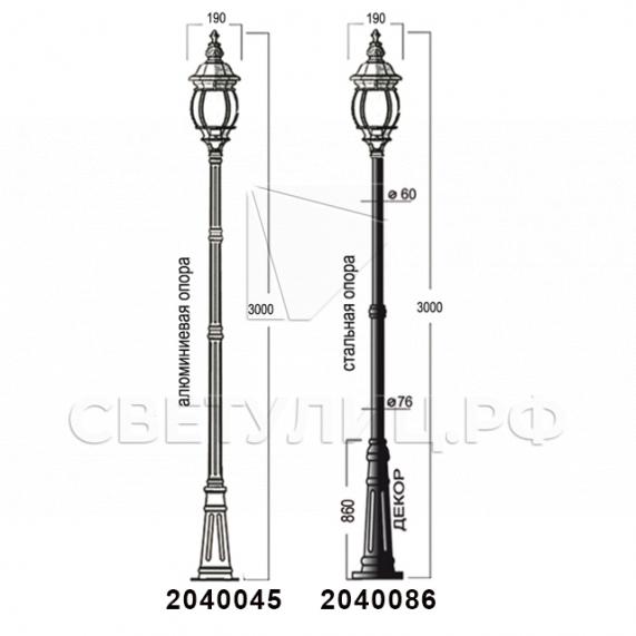Садово-парковые светильники 1010, 2040, 2051 в Актобе 32