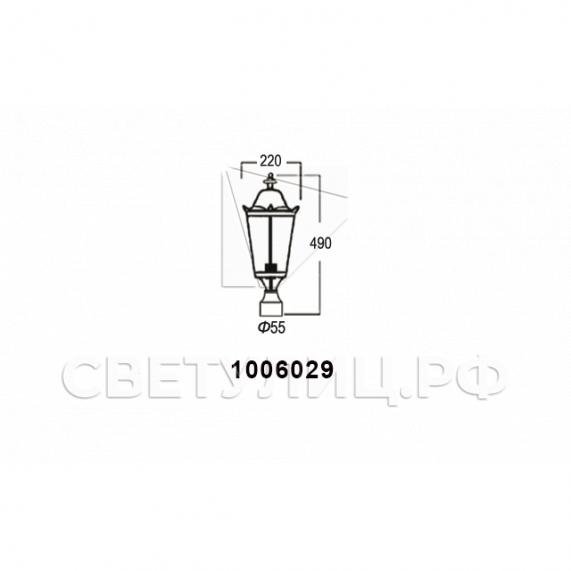 Садово-парковые светильники 1006 7