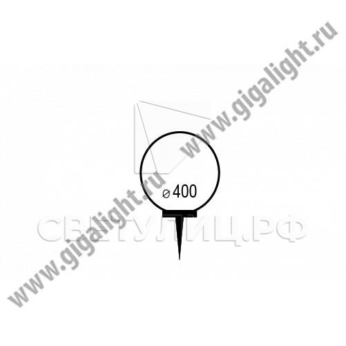 Ландшафтный светильник Грасс Глобус 400 в Актобе 2