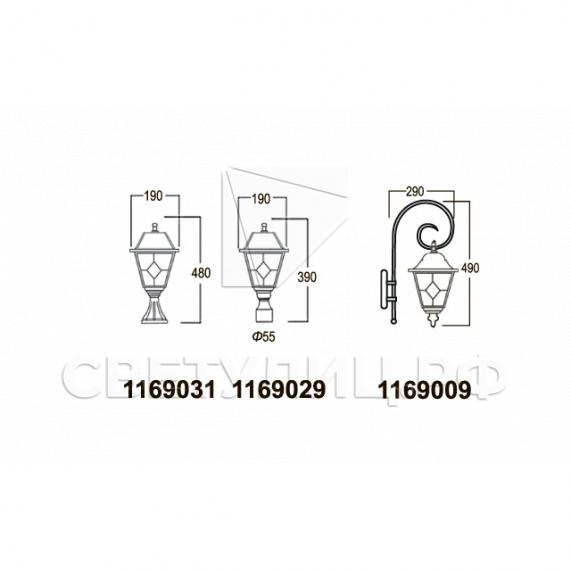 Садово-парковые светильники 1169 3