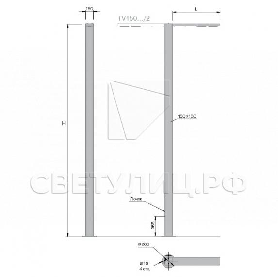 Металлическая светодиодная система уличного освещения Тверь 150 8