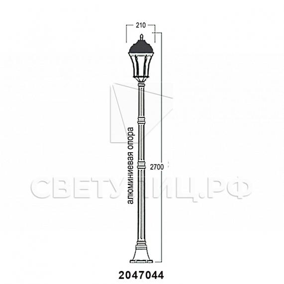 Садово-парковые светильники 1028, 2047 28